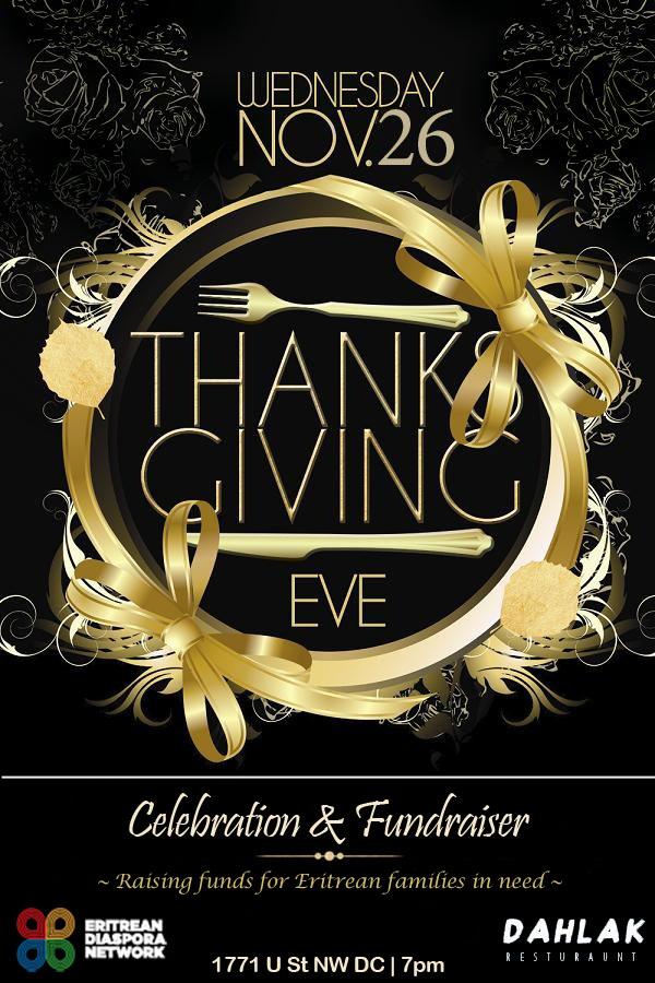 2014 Thanksgiving Eve Happy Hour & Fundraiser