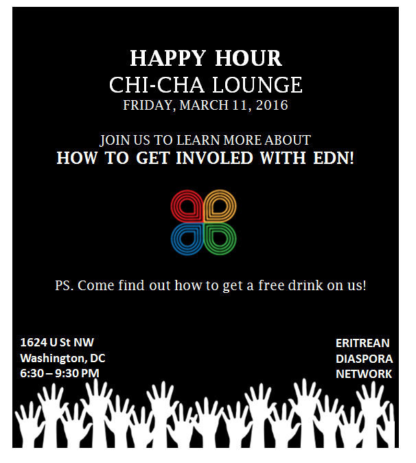 How to Get Involved with EDN Happy Hour