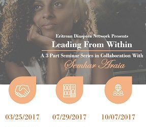 """Leading From Within"": A 3-Part Leadership Series"