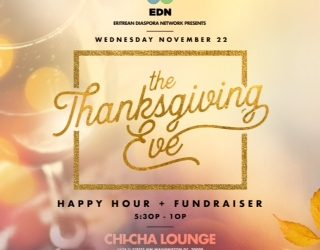 Thanksgiving Eve Happy Hour and Fundraiser